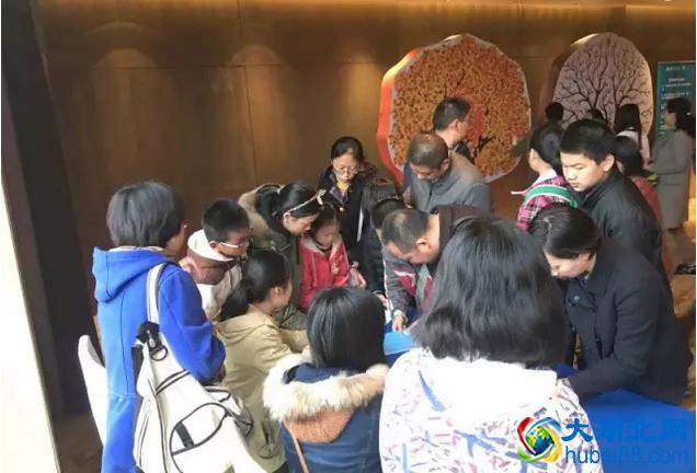 2017华侨城楚才公益大讲堂圆满结束!