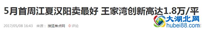 �N吧�N:彪悍的武汉不需要解释 那小清新的江城呢