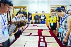 武汉市档案馆开放5023份涉密文件 凭身