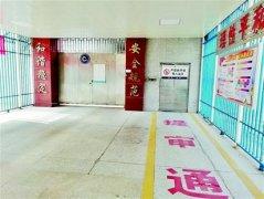 探访武汉市第二看守所:吃饭不用筷子 牙刷没有手柄