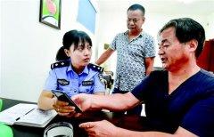 汉阳90后美女硕士侦查员参警仅两年多 追回赃款近千万