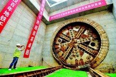 地铁蔡甸线隧道昨日全线贯通 开行后可直达汉阳武昌