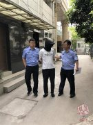 武汉警方铲除最黑黑中介 判为黑社会系全国首例