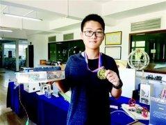 武汉高中生发明抓蟑螂神器获金奖 杀灭后可自动清扫