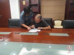 黑车司机11公里路收大学生558元 被警方行政拘留5日