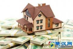2018湖北省经济适用房买卖申请模板 办理流程