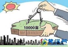 武汉国有建设用地出让程序是怎样的?