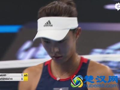 中网王蔷不敌沃兹无缘决赛