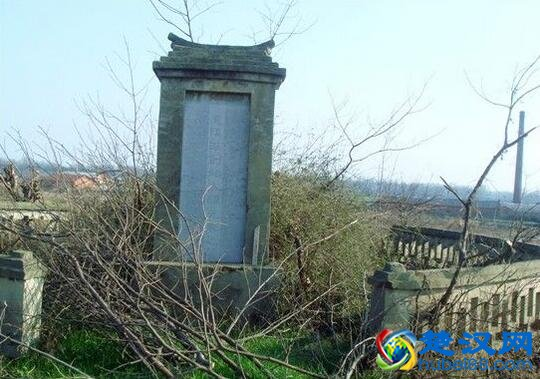 谭元春墓介绍 谭元春墓――岁月游走的印记