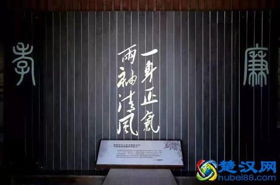 云梦黄香纪念园游玩攻略 黄香纪念园景点介绍/门票详情