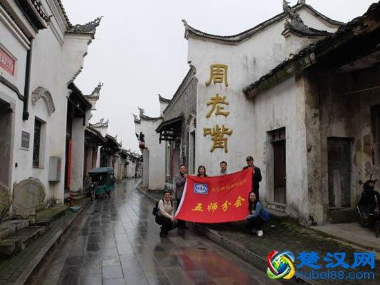 周老嘴湘鄂西革命根据地旧址介绍,及游玩攻略/线路详情