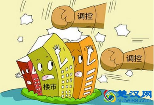 武汉买房限购政策、武汉买房限购区域有