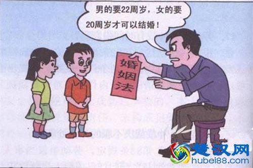 武汉未到结婚年龄就结婚是否需要承担法律责任
