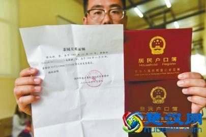 武汉亲属关系公证办理所需提交的证明材