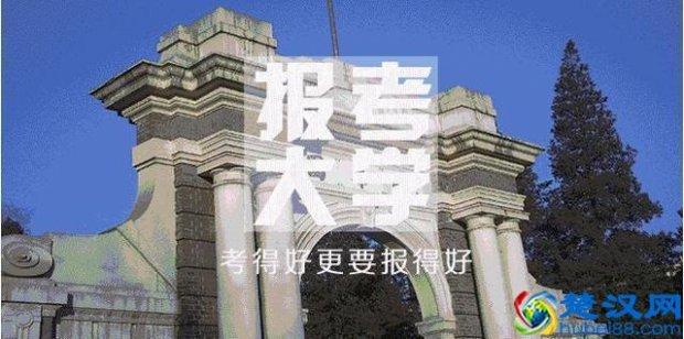 中国热门大学介绍(全国大学哪些最受