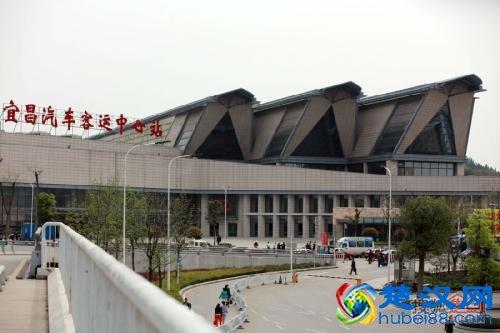 宜昌汽车站电话,宜昌汽车站时刻表查询