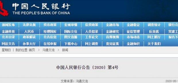 2020年心形纪念币预约(入口+时间+发行数量)
