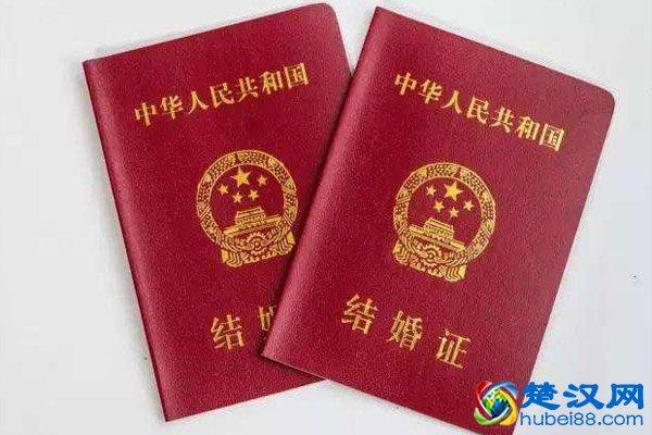 <b>武汉多大可以领结婚证?武汉领结婚证需要什么?</b>