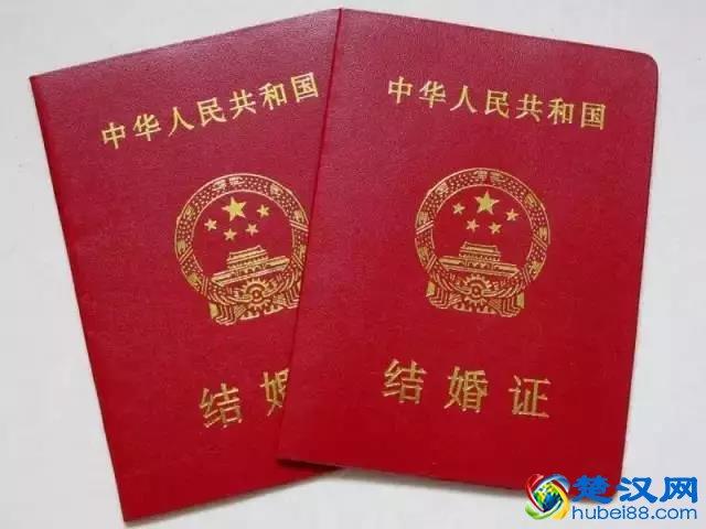 <b>武汉可以异地办理结婚证吗?结婚证必须在户口所在地办理</b>