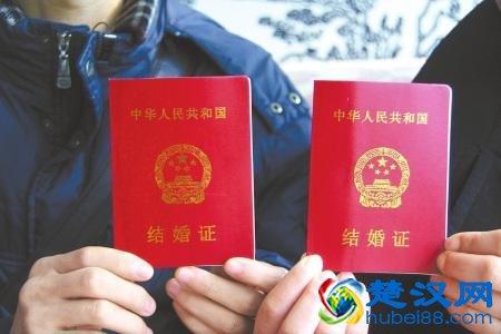 <b>武汉集体户口怎么领结婚证?办理条件有哪些?</b>