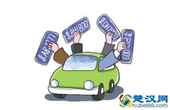 武汉新能源汽车上牌流程,武汉新能源