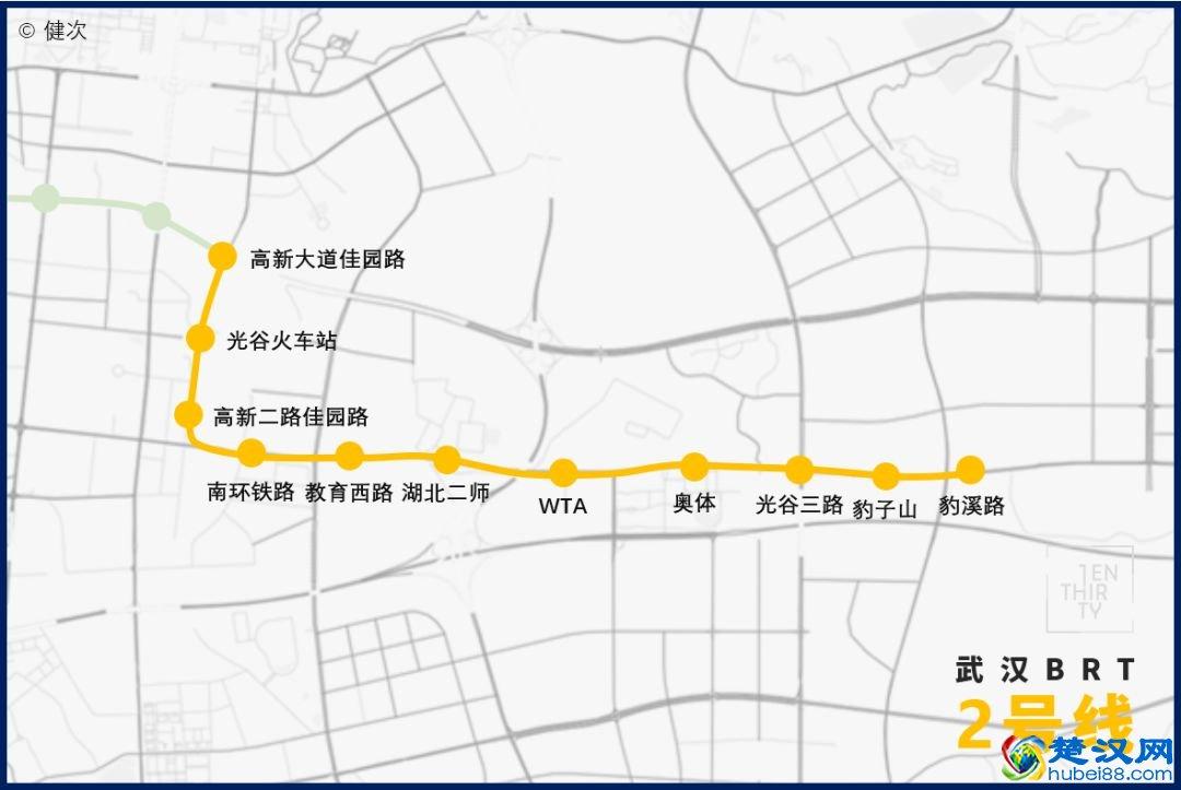 武汉光谷brt东延线什么时候通车?光谷