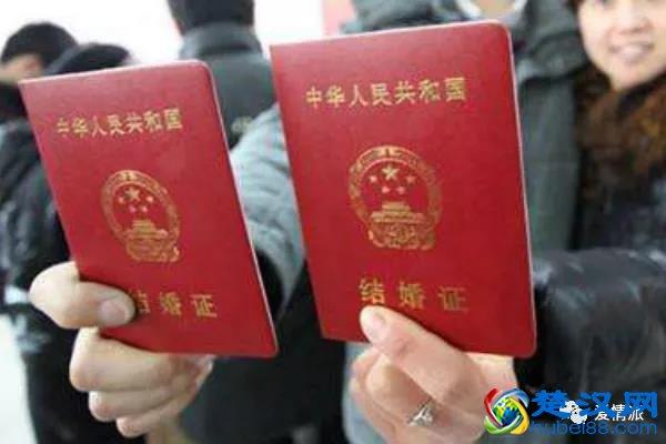 武汉结婚证办理流程,武汉各区民政局地址及电话