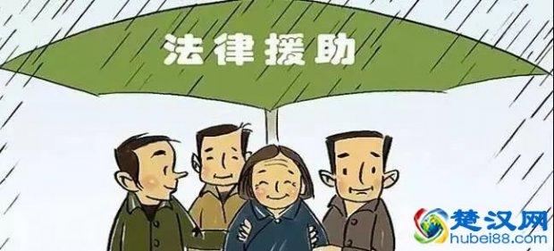 武汉各区法律援助中心电话号码及地址