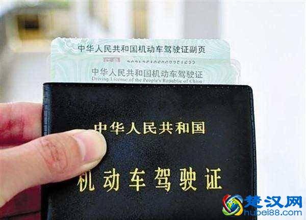 <b>武汉驾驶证定期审验办理地点,持有A1驾照是否需要每年审</b>