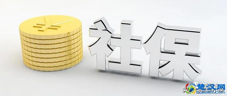 武汉社保代缴多少钱一个月?武汉社保一个月交多少钱?
