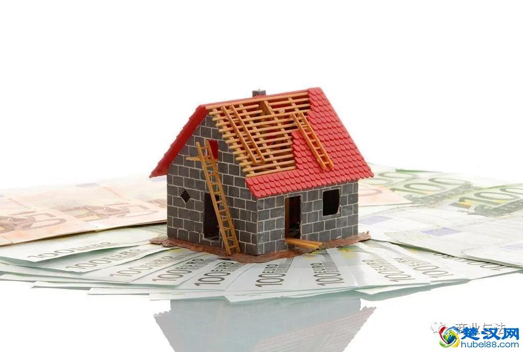 武汉房产证过户流程和费用标准