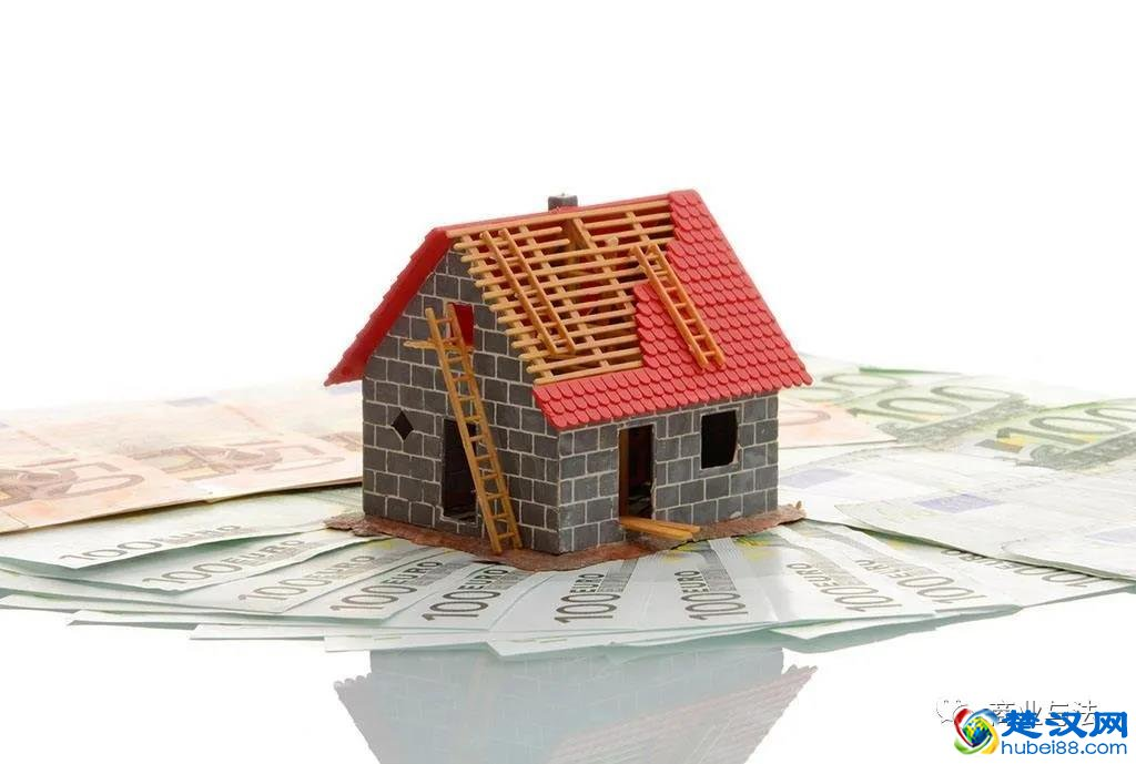 <b>武汉房产证过户流程和费用标准</b>