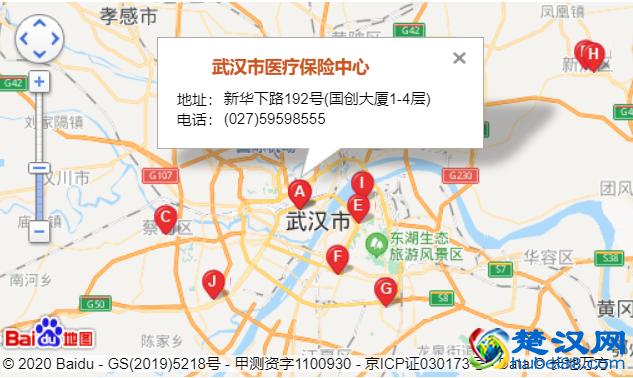 武汉医疗保险中心地址电话查询,武汉医保中心星期六上