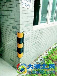 隔壁楼盘挖地基 这边楼房裂了缝