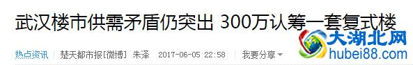 �N吧�N:在武汉高考和在武汉买房 哪个难度更大?